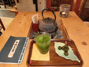 2日目宇治茶 (640x480)
